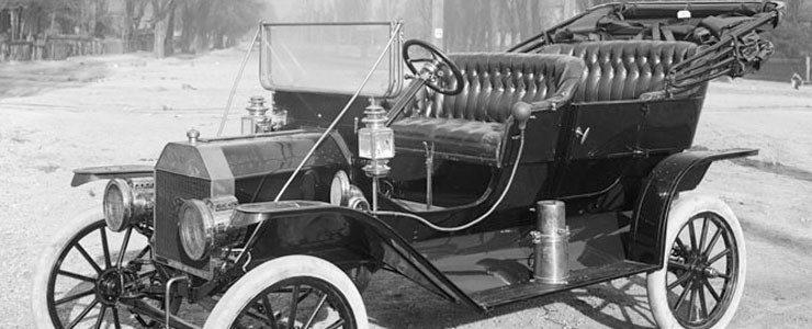 Ford Motor Car